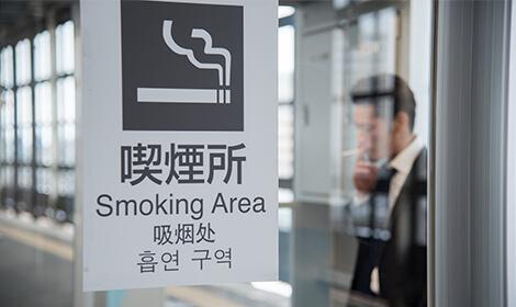 喫煙率が高い